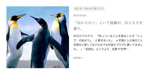 スクリーンショット 2015-04-06 10.28.53