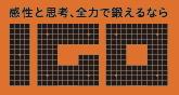 logo_igo